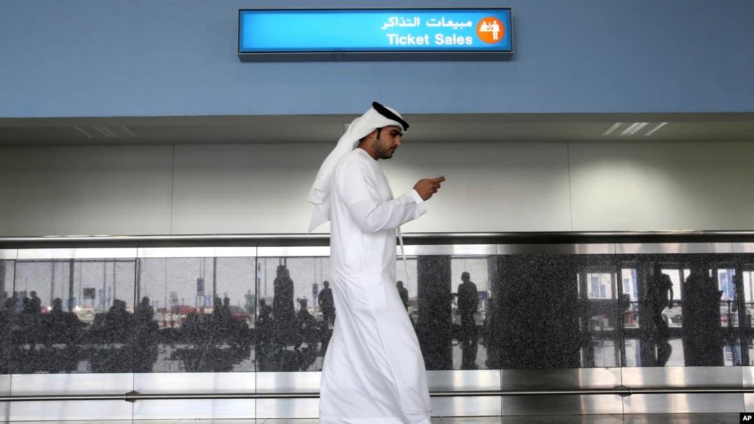 Jalankan Misi Pengintaian, Uni Emirat Arab Gunakan Aplikasi ToTok
