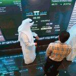 Trik Bisnis Online Uni Emirat Arab